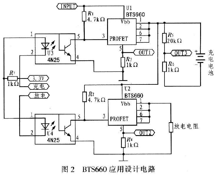 电路 电路图 电子 原理图 734_598
