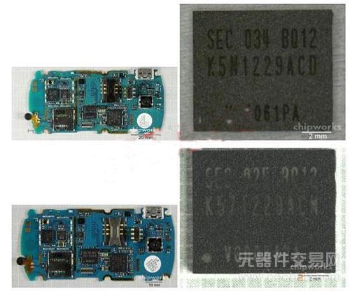 两部三星gt-e2550手机的主电路板照片,上方采用nand芯片,下方采用