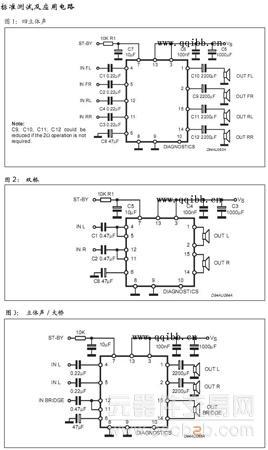 tda7377电路图 - 基础知识