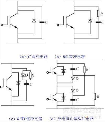 其特点是电路简单,其缺点是由分布电感及缓冲电容构成lc谐振电路,易产