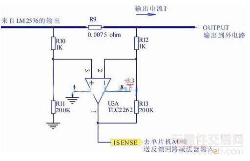 实现恒流输出的电流-电压转换电路