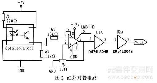 图2为红外对管电路.