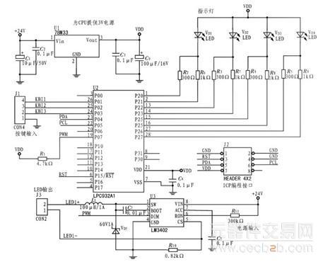 基于恒流驱动电路lm3402的led调光控制系统