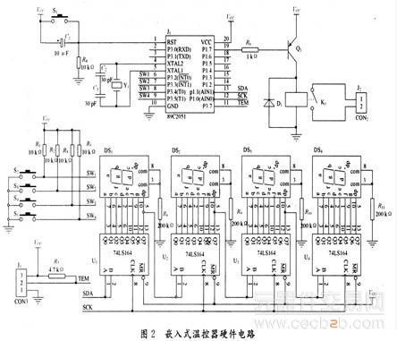 pnp驱动数码管电路图