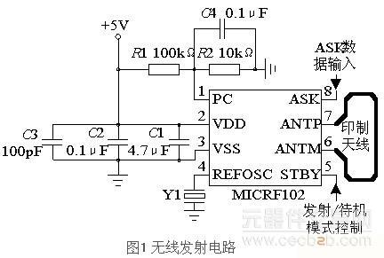 电路 电路图 电子 原理图 432_291