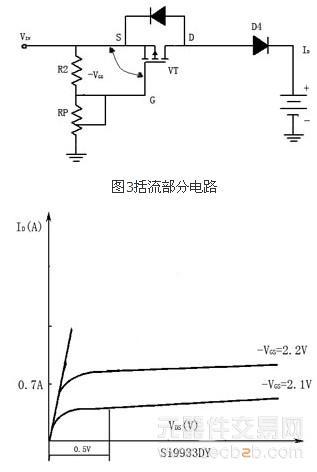 电器扩流电路工作原理