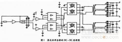 4路pwm脉冲产生电路,全桥驱动开关,电源变压器及其副边整流滤波电路
