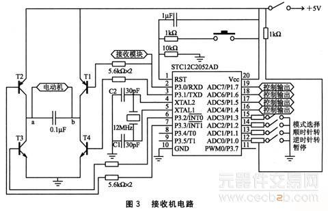该电路由2对晶体管组成一个桥式互补对称电路,其中包含了电动机.
