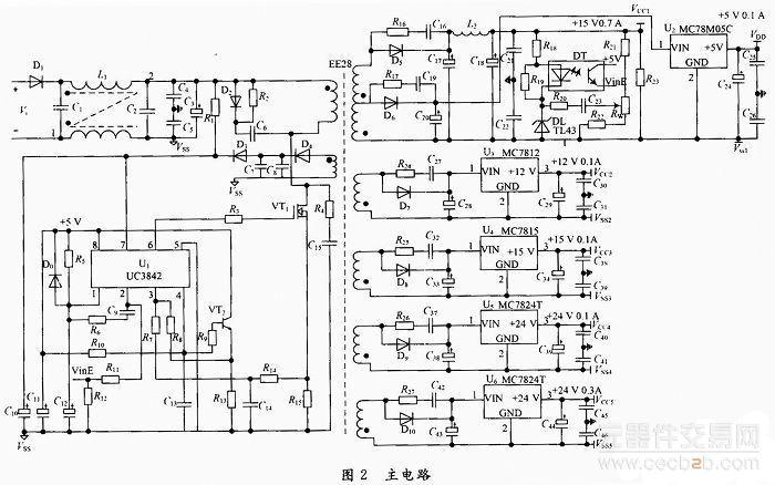 隔离式单端反激电源电路结构原理