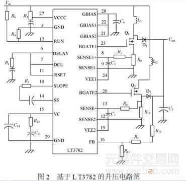 基于dc及dc的大电流升压电路的设计方案