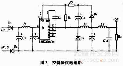 syn500r,晶振和外围电路组成超外差接收模块,接收模块负责接收来自