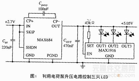 led控制电路介绍