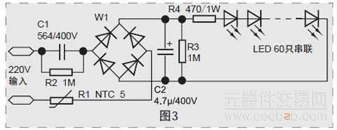 因为阻容降压接led 的负载不是纯电阻,而是近似稳压管特性,按此原理图