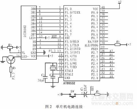 电路 电路图 电子 原理图 480_380