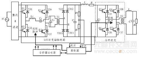 图2中lcc串并联谐振变换器是此高压脉冲电源充电电路的核心部分