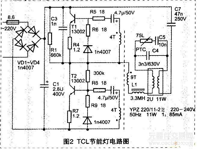 浅谈用废旧节能灯改制高效led灯的方法介绍