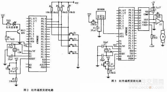 遥控接收处理器-51单片机c语言