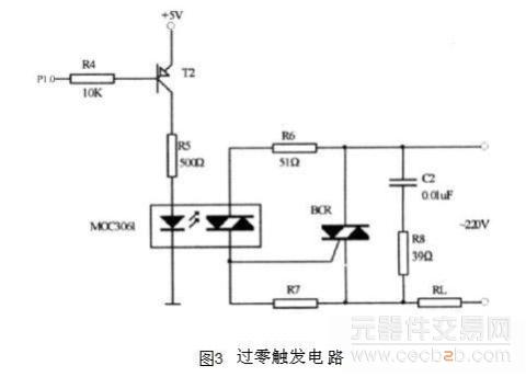 一般在双向可控硅两极间并联一个rc阻容吸收电路,实现双向可控硅过