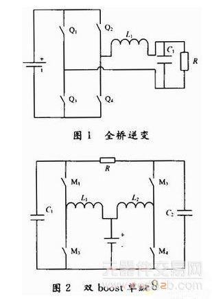 方案二:双boost dc/ac单级变换电路拓扑结构.