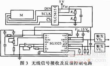 sg3525降压电路图