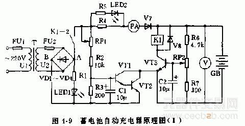恒流简易充电器原理介绍