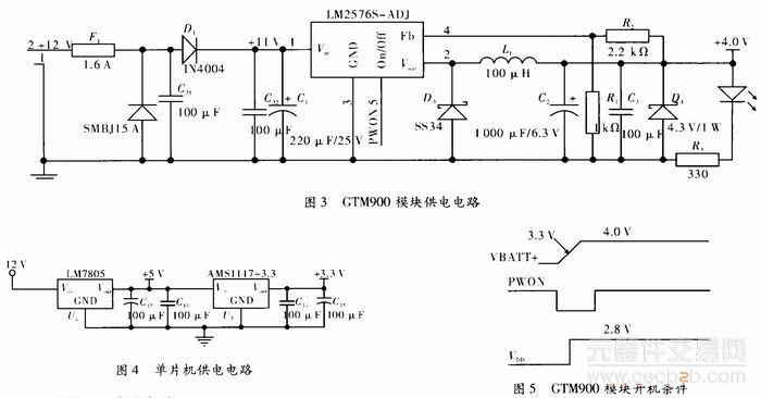 单片机供电及其他电源设计如图4所示.