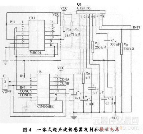 超声波传感器的自主移动机器人的探测系统设计原理解析