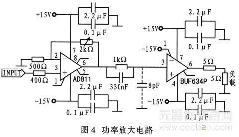 功率放大电路由adi公司的高速运算放大器ad811和