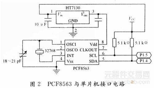 基于isd4004语音芯片和at89s52单片机的语音播报记事器设计