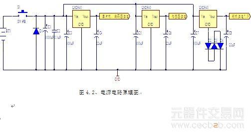 电源模块 - 技术资料