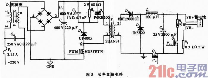 智能控制电路由stc12c5a60s2单片机,外围电路及检测回路组成