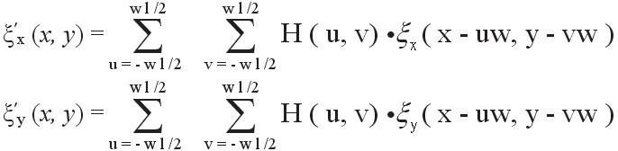 电路中wl符号表示什么