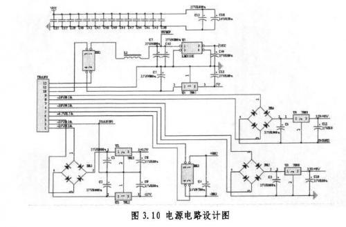 电源电路设计图