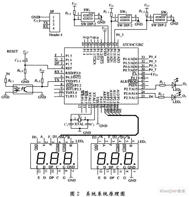 电路 电路图 电子 原理图 650_679