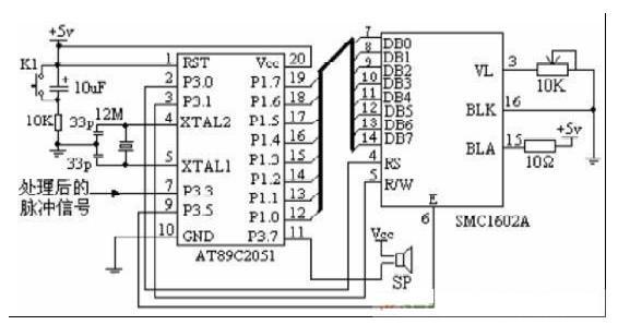 本部分电路主要由at89c2051单片机,smc1602a液晶显示芯片,12mhz的晶振