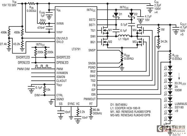 铅酸电池60v接线图