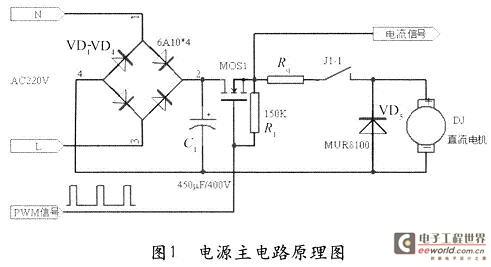 再经过电容c1的滤波,实现ac/dc的转换