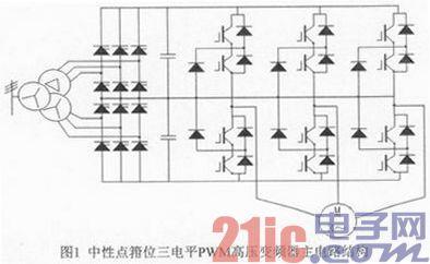 逆变器需要采用三相四线制接线方式