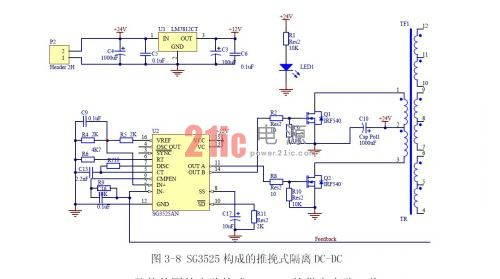 r6,r7,c13构成振荡电路,其频率由下式计算得到.