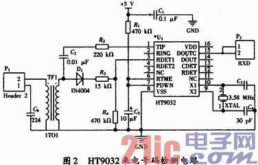 电磁驱动模块中由单片机控制继电器驱动电磁的通电,进而控制开锁,两