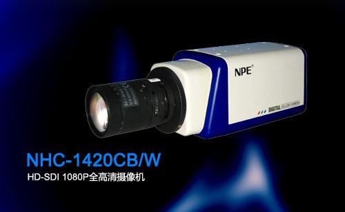 npe恒业国际高清摄像机顺利通过天津市技防网质检