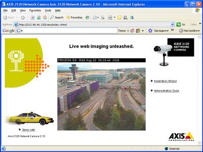 摄像头成像-用c#进行视频监控